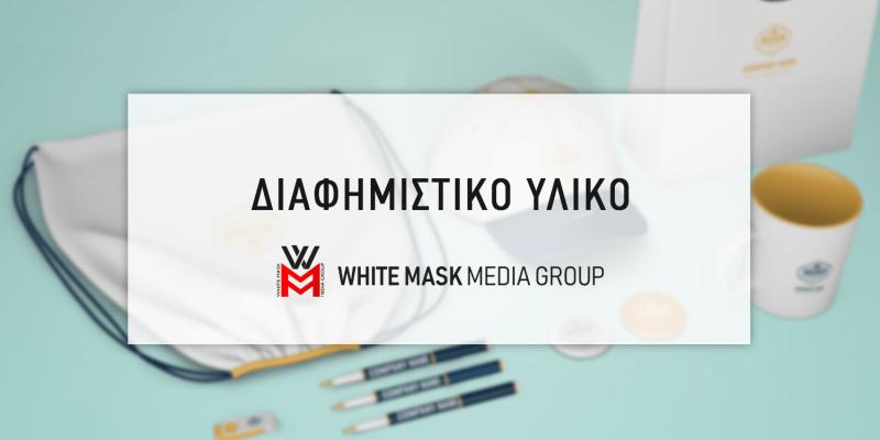 DiafimistikoYliko-1500x871