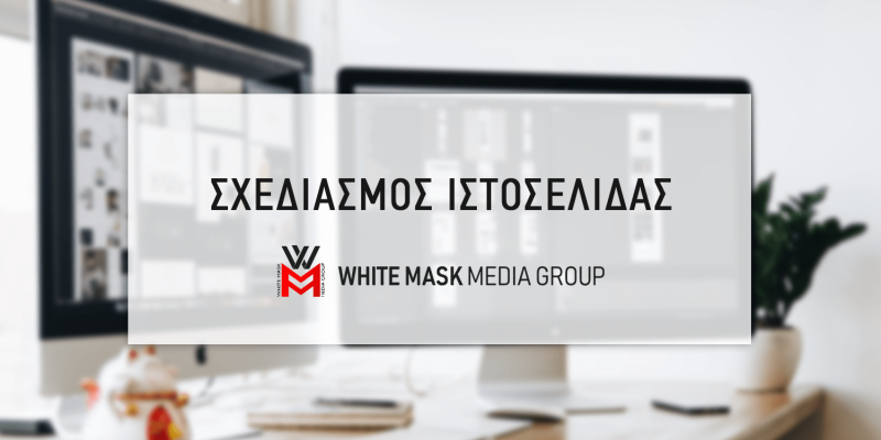 WebDesign-1500x871