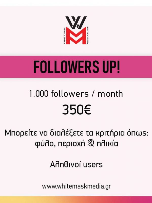 Followers Up