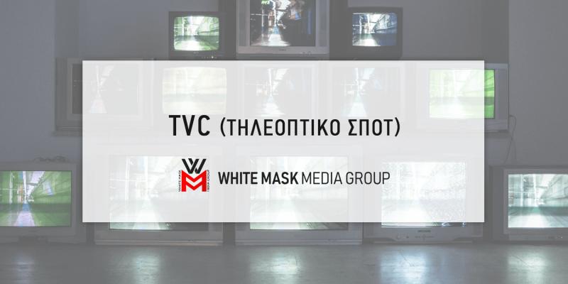 Fotografiseis-Video-TVC-1500x871